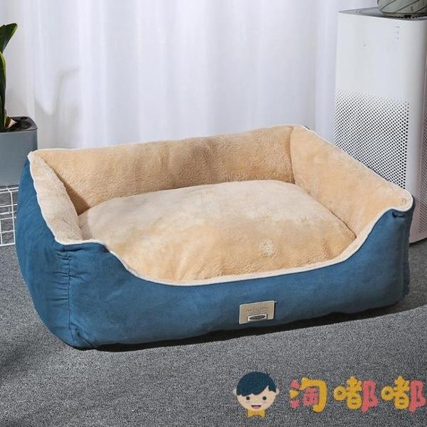 寵物窩狗窩床冬天保暖貓窩可拆洗狗狗墊子【淘嘟嘟】