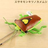 Hamee 日本 森林昆蟲 絨毛娃娃 掌上型玩偶 珠鍊吊飾 掛飾 (伊錐同椿) 390-910515