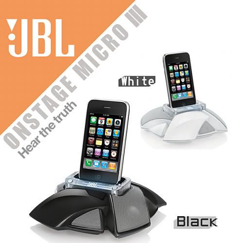 大出清【JBL】ONSTAGE MICRO III