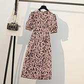 2021年夏裝新款女胖妹妹法式收腰裙子洋氣豹紋碎花洋裝時尚減齡 幸福第一站