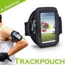 Avantree Trackpouch 運動型防潑水手機臂包 iPhone5/M8/S5/Z2可用防汗防雨手機運動臂套