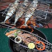 戶外燒烤配件烤魚夾子烤肉烤面包網烤香腸茄子燒烤網架野營用品 【全館免運】