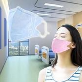 【南紡購物中心】AOK 飛速 一般醫 用3D立體口罩 (L) 50入/盒,三盒組