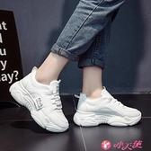 小白鞋 加絨運動鞋女2021冬季新款棉鞋網紅超火老爹百搭冬款小白鞋女潮鞋 小天使