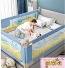 床圍欄嬰兒防摔兒童防護欄床上擋板床邊寶寶...