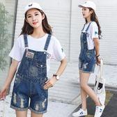 牛仔短褲 2018新款韓版修身顯瘦高腰破洞吊帶薄款 JD705 【棉花糖伊人】