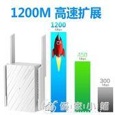 信號放大器5G無線路由中繼增強wfi網絡擴大加強 優家小鋪