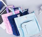 學生手提包 手提書包學生A4補習袋文件袋公文包拉鍊文件袋商務 傾城小鋪