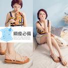 出現在各大國際品牌的高成本材料 業界首創可水洗腳墊3D乳膠墊舒適度 Line:@annsshop