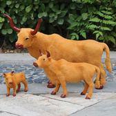 仿真黃牛動物模型玩偶裝飾品毛絨玩具小牛工藝品【新店開張8折促銷】