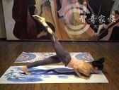 瑜伽墊印花瑜伽墊鋪巾運動瑜伽鋪巾吸汗防滑特價瑜伽毯