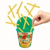【MegaHouse】Calbee卡樂比薯條 驚嚇派對遊戲 桌上遊戲