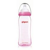 貝親 Pigeon 矽膠護層寬口母乳實感玻璃奶瓶240ml/粉(M奶嘴)P26739M[衛立兒生活館]