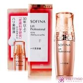 SOFINA 蘇菲娜 時光無痕緊緻精粹(40g)-百貨公司貨【美麗購】
