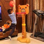 兒童籃球架 兒童籃球架寶寶可升降投籃架籃球框家用室內戶外運動男孩球類玩具jy【情人節禮物】