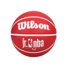 WILSON JR NBA DRV系列橡膠籃球#5(訓練 室外 戶外 5號球「WTB9501XB05」≡排汗專家≡