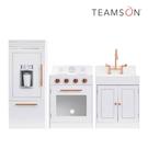 ◆美國CARB認證木材 ◆冰箱+火爐+水槽3件組 ◆創意探索小主廚的夢想世界