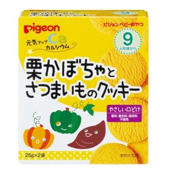 貝親-南瓜甘藷餅乾/寶寶餅乾(9個月以上適用)【六甲媽咪】