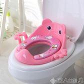 兒童坐便器兒童坐便器馬桶圈寶寶坐便圈小孩馬桶蓋墊嬰幼兒座便器LX 【多變搭配】