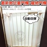 【培菓 寵物網】外銷 防護型寵物嬰兒伸縮樓梯柵欄延伸桿大42cm