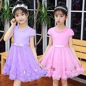 洋裝 女童洋裝超洋氣夏季2020新款韓版公主裙蓬蓬紗兒童純棉短袖裙子