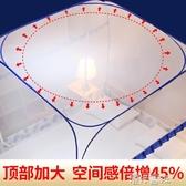蚊帳家用免安裝蒙古包蚊帳 1.5m床1.8米學生宿舍紋賬公主風可折疊 新年禮物