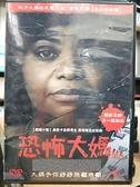 挖寶二手片-0B02-385-正版DVD-電影【恐怖大媽】-奧塔薇亞史班森 艾莉森珍妮 路克伊凡斯(直購價)
