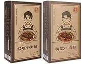 李饗煮易 精燉/紅燒 牛肉麵(1盒入) 款式可選【小三美日】禁空運