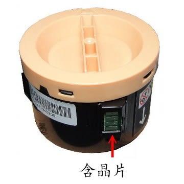 FujiXerox P105B/P205B/P215b/M205B/M215b/M215fw 副廠相容碳粉匣