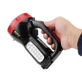 led手電筒戶外強光遠射手提探照燈充電家用巡邏多功能應急燈