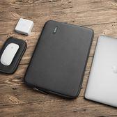 蘋果電腦包macbookpro內膽包mac男air 13寸15筆記本包13.3保護套