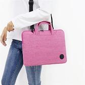 手提單肩電腦包適用聯想蘋果華為14筆記本15.6寸內膽包 - 風尚3C