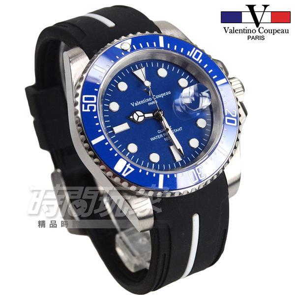 valentino coupeau 范倫鐵諾 夜光時刻 不鏽鋼 防水手錶 男錶 橡膠 潛水錶 水鬼 石英錶 V61589膠藍