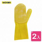 【VICTORY】寵物梳毛清潔手套(2入)#1032018 寵物洗澡手套 寵物按摩