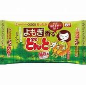 日本金鳥腹部專用溫熱貼8入 艾草 [台安藥妝]