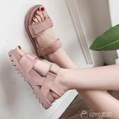 涼鞋女學生新款夏季女鞋子韓版原宿風平底百搭厚底松糕女鞋潮  ciyo黛雅