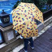出口兒童雨傘男女透明小汽車遮陽傘太陽傘可愛卡通小孩晴雨傘童傘