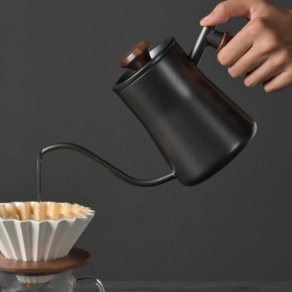 手沖咖啡壺304不銹鋼掛耳長嘴壺細口壺套裝帶溫度計防燙把手600ml 「夢幻小鎮」