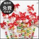 奇奇妮妮專屬吊牌七彩巧克力球串(10顆入)-滿百份免費印名字 送客喜糖 迎賓擺桌 來店禮 感謝禮