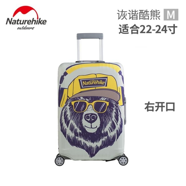 挪客 彈力行李箱保護套 【XL號】拉桿旅行防塵罩袋 【狐狸跑跑】