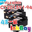富士全錄 FUJI XEROX CT20...