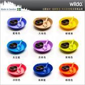 Wildo拓荒者單人餐具組(含收納袋、扣環)