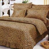 【名流寢飾家居館】高調豹紋.100%精梳棉.雙人兩用鋪棉被套.全程臺灣製造