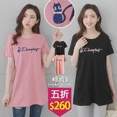【五折價$260】糖罐子韓品‧立體英字貓咪刺繡側開衩長版上衣→預購【E53633】