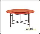 {{ 海中天休閒傢俱廣場 }} G-9 摩登時尚 餐廳系列 287-18  4.5尺纖維桌(不含轉盤)