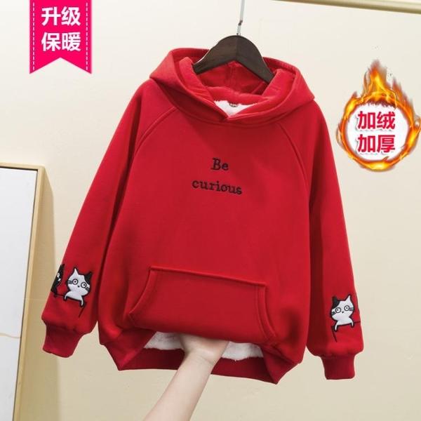兒童衛衣 女童雙層加絨加厚衛衣兒童秋冬裝女孩韓版洋氣連帽上衣大童冬裝潮 交換禮物