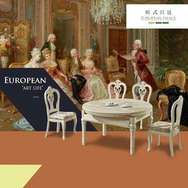 【大熊傢俱】L806 歐式餐桌 新古典圓餐台 鄉村風 歐式餐台 圓桌 餐桌 轉盤餐桌 功能型餐桌 餐椅