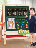 小盆友兒童畫畫板畫架磁性雙面寫字板白板小黑板支架式家用塗鴉板igo   電購3C