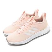 adidas 慢跑鞋 Fluidstreet 粉橘 白 女鞋 舒適 緩震 運動鞋【ACS】 FW1713