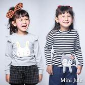 Mini Jule女童 上衣 兔子袖口荷葉邊/橫條紋蝴蝶結狐狸/立體兔子蝴蝶結偽包包長袖上衣(共3款)
